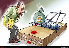 ربح مرکب در نظام بانکی وکیل بانکی شهر تهران