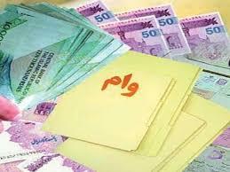وصول مطالبات قراردادهای بانکی وکیل بدهکاران وام بانکی